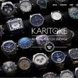 丸井がレンタルビジネスに参入、有楽町マルイで時計のレンタルを開始