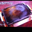 9/25 エトナ火山の溶岩で作った調理プレート