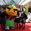 阪急西宮北口駅で「箕面PR-DAY・春」が開催されました!