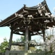清涼寺鐘楼