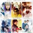 EXILE&E-girlsが奏でる6つの愛と涙の物語。「ウタモノガタリ」来月公開。