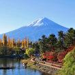 秋景色と富士