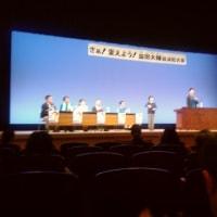 ◆8/22高山文化会館・高山市長候補・益田大輔総決起大会①②③の模様・拡散願い!