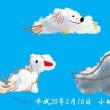 雲にお絵描きする    平成30年5月3日(木)