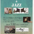 USAKUMA Contemporary & Jazz