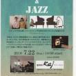 USAKUMA Contemporary & Jazz
