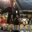【開催しました】グレイスワイン・甲州ワインを識る
