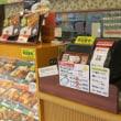 """札幌弁当工房""""PeyPey""""加盟店になりました!"""