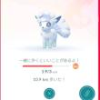 Pokémon GO いい加減にしてほしい