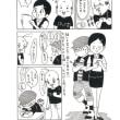 学生漫画作品「こころの扉」第2回!です!