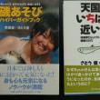 次は磯遊び体験へ  浦川潔先生出番です