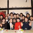 エアロの会〜冬のお食事会