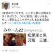 大知君の紅白出場 松尾潔さんとゴスペラーズ 黒沢薫さんも嬉しいって(*ˊᗜˋ*)/
