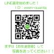 【HARRYWINSTON ハリーウィンストン】オーシャンダイバークロノグラフ 2本揃ってどうぞ!!