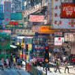 香港ドルは50年以内に消滅!?