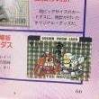 「ジ・オリジン」×「サンダーボルト」スペシャルカードダス