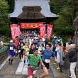 世界遺産 五箇山・道宗道トレイルラン大会結果