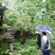 雨の東京探訪の会、肥後細川庭園へ