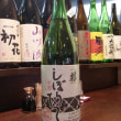 中部・近畿地方の日本酒 其の91