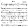 「我が窮状」 歌詞 と 楽譜