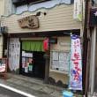 和歌山県・南紀白浜温泉 2人旅 2018♪  (その5)