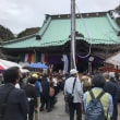 鎌倉で僧侶のお練り