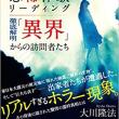 【新刊】女悪魔・アステリア登場!