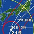 明日の朝一番で台風が通過しそうですね!
