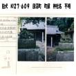 狛犬 NO27-609 田沼町 町屋 神社名不明
