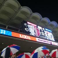 【LC】鹿島vs横浜「先手一勝」@カシマ