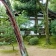 """2017年10月27日(金) 楽しく快く 美しいものと美味しいもの """"京都ツアー"""""""