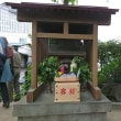 小石川寺社巡り 白山神社