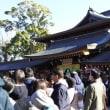 荏田剣神社