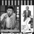 三連チャン!!!