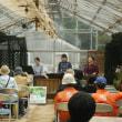 第9回緑の音楽祭&山野草展