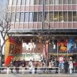 2018EndlessSHOCK@帝国劇場(2/5 18:00)