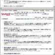 【ベラキバ20060530】前半戦~279日目・2NDオペ後264日目・3RDオペ230日目