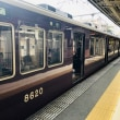 阪急岡本駅