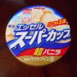 アイス総選挙で 1位のアイスを 食べた! 納得!