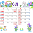 6月の休診日カレンダー 2017