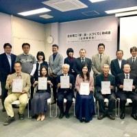 第7回「住友理工 夢・街・人づくり助成金」in 松阪・明和・多気・大台 採択事業決定