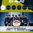 祝 Kis-My-Ft2デビュー6周年