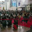 ひばり文化祭