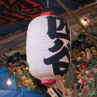 四谷「須賀神社」