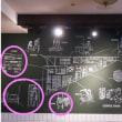 【横浜みなとみらい】めっちゃお洒落なレンタルスペース&コワーキングスペース「BUKATSUDO」