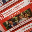 カラーボトル  2ndLINE 5/21