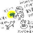 パンダガジュマルすくすく〜♪