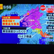 8/17 脱走犯 樋田 次はどうする?