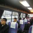 光輝観光バス