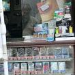 ■タバコの話(3)フォルテ